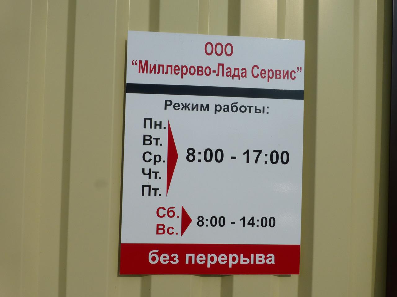 Объявление о продаже lada 4x4 (нива), 2010 в ростовской области на avito