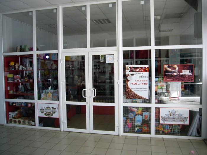 Павильон №14. Магазин «ЧайCoff». ООО «Миллеровский торговый комплекс»
