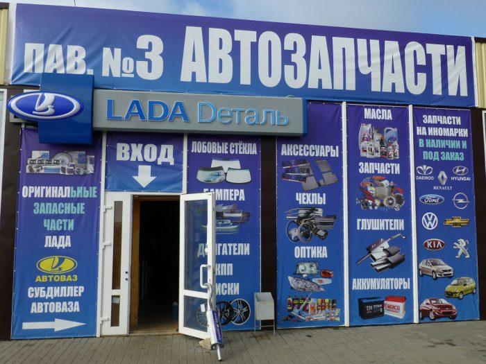 Миллеровский АвтоКомплекс Павильон №3