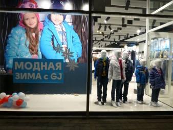 """Павильон №66. ООО """"Миллеровский торговый комплекс"""""""