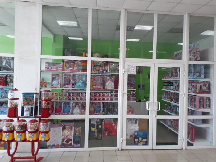 Павильон №12. Магазин «Дом Игрушек». ООО «Миллеровский торговый комплекс»