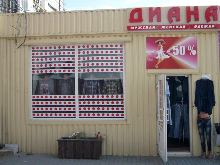 Павильон №41. Магазин «Диана». ООО «Миллеровский торговый комплекс»